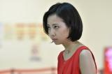 木南晴夏の『せいせいするほど、愛してる』出演シーン(TBS系)