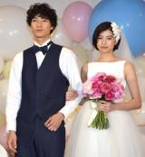 結婚情報誌『ゼクシィ』新CM発表会に出席した(左から)清原翔、佐久間由衣 (C)ORICON NewS inc.