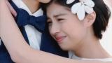 佐久間由衣が出演する結婚情報誌『ゼクシィ』新CMカット