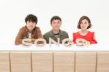 ゆずと大島優子が『SONGS』で対談(C)NHK