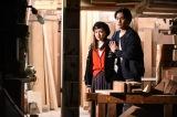 日本テレビ系連続ドラマ『フランケンシュタインの恋』(毎週日曜 後10:30)第2話より場面カット (C)日本テレビ