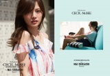 「CECIL McBEE」2017SPRING&SUMMERCOLLECTION/ルックブック 限定版 LIMITED EDITION