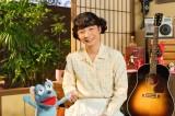 星野源、テレビ初冠番組はNHK。5月4日、『おげんさんといっしょ』60分の生放送でお届け(C)NHK