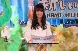 フジテレビ『新しい波24』でMCに初挑戦する岡本夏美 (C)フジテレビ