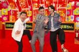 『爆笑問題の検索ちゃん』が8年ぶりに復活 (C)AbemaTV