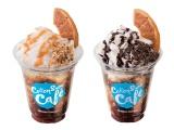 ミスタードーナツから夏前に楽しめる!贅沢な味わいの『コットンスノーカフェ』が新登場