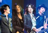 GLAY・JIRO、石川公演欠席