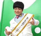 『2.5Dアンバサダー』に就任した加藤諒 (C)ORICON NewS inc.