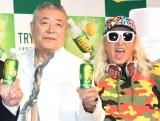 中尾彬(左)に忘れられ落胆していたDJ KOO (C)ORICON NewS inc.