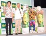 『キリン メッツ グレープフルーツ』のリニューアル記者発表会に出席した(左から)みやぞん、中尾彬、DJ KOO (C)ORICON NewS inc.
