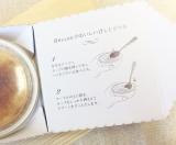 食べ頃はカップの横を押して少しへこむくらい (C)oricon ME inc.