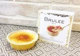 『BRULLE(ブリュレ)』 (C)oricon ME inc.