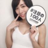 『AKB48総選挙公式ガイドブック2017』の「#注目の100人」に選ばれたSKE48・松井珠理奈