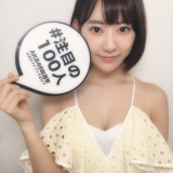 『AKB48総選挙公式ガイドブック2017』の「#注目の100人」に選ばれたHKT48・宮脇咲良