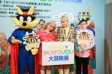 『30周年記念かいけつゾロリ大冒険展』のオープニングセレモニーに出席した(写真右より)原ゆたか氏、りゅうちぇる、ぺこ