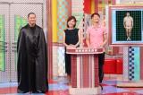 とにかく明るい安村が8日に日本テレビで放送される『スクール革命!』(毎週日曜 後11:45※関東ローカル)でダイエット企画に挑戦 (C)日本テレビ