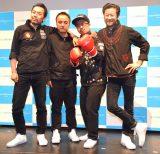 『sodastream cage WORLD tour 2017 in TOKYO』でミニライブを開催した『SODA!』 (C)ORICON NewS inc.