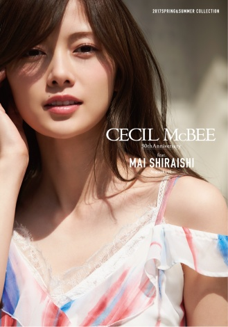 「CECIL McBEE」2017SPRING&SUMMERCOLLECTION/ルックブック 通常版表紙
