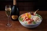 特別プラン「Three to Eight Premium Friday」のシャンパン(ルイナール)とハーフサイズのシーフードプラッター(9900円)/グランドハイアット東京「オーク ドア」