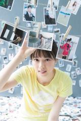 『週刊ヤングジャンプ』の表紙を飾る西野七瀬 (C)Takeo Dec./集英社