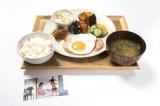 東京・池袋パルコ「君の名は。」カフェのメニューより。「あなたも入れ替わってる!? 立花家と宮水家の朝食 場面カットカード付き(ハムエッグ)」(1280円・税抜き)