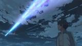 映画『君の名は。』より。彗星を見上げるシーン(C)2016「君の名は。」製作委員会