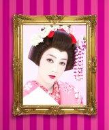 4月19日よりゴールデン進出を果たす日本テレビ系バラエティ『今夜くらべてみました』のポスタービジュアルで和装美人に変身したSHELLY(C)日本テレビ