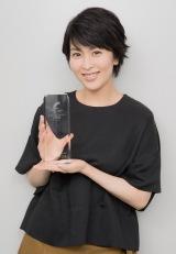 「主演女優賞」を受賞した松たか子