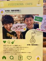 タワーレコード渋谷店を訪れたゆず(左から)北川悠仁、岩沢厚治