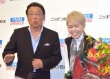 復帰会見を行った研ナオコ(右)と激励に訪れた梅沢富美男 (C)ORICON NewS inc.