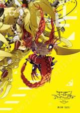 第3章「告白」のポスタービジュアル  (C)本郷あきよし・東映アニメーション