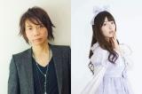 テレビアニメ『異世界食堂』(今夏放送)諏訪部順一、上坂すみれの出演決定