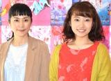 舞台『新世界ロマンスオーケストラ』ゲネプロ後の囲み取材に出席した(左から)西田尚美、清水くるみ (C)ORICON NewS inc.