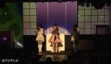 復帰ステージとなった、東京・丸の内COTTON CLUBでの『SAYUMINGLANDOLL〜再生〜』公演の裏側に密着