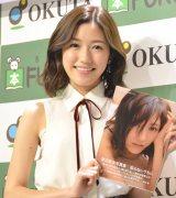 """撮影で""""水没""""し「生まれ変わった」と語ったAKB48・渡辺麻友 (C)ORICON NewS inc."""