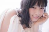 旬の美女の輝きを見せた西野七瀬=『smart』6月号(宝島社)