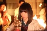 ドラマ『貴族探偵』に出演する釈由美子 (C)フジテレビ