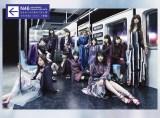乃木坂46の3rdアルバム『生まれてから初めて見た夢』【初回生産限定盤】(CD+DVD)