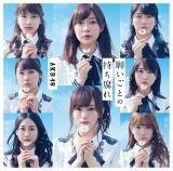 AKB48 48thシングル「願いごとの持ち腐れ」初回限定盤Type-B