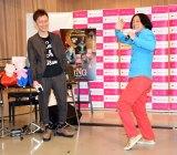 映画『SING/シング』のラジオ公開収録イベントに出演した(左から)蔦谷好位置氏、永野 (C)ORICON NewS inc.