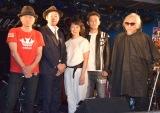 映画『いぬむこいり』のトークイベントに参加した(左から)片島一貴監督、武藤昭平、有森也実、山根和馬、PANTA (C)ORICON NewS inc.