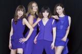 MAXオリジナルメンバー4人での最新ビジュアル(左から)REINA、LINA、MINA、NANA