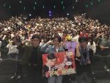 新宿で行われた映画『帝一の國』の舞台あいさつに登場した(左から)間宮祥太朗、菅田将暉、永井聡監督