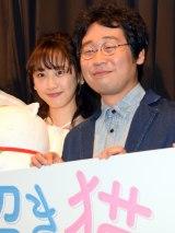映画『笑う招き猫』の初日舞台あいさつに登壇した(左から)松井玲奈、前野朋哉 (C)ORICON NewS inc.