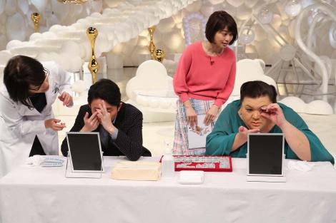 5月3日放送、『マツコ&有吉 かりそめ天国』でマツコ・デラックスと有吉弘行がカラーコンタクトレンズに初挑戦(C)テレビ朝日