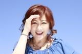 7月にシングル「ボクはここに」をリリースする渡辺美里