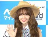 『GirlsAward 2017 SPRING/SUMMER』の大トリを飾った小嶋陽菜 (C)ORICON NewS inc.