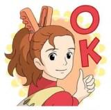スタジオジブリの公式LINEスタンプ『借りぐらしのアリエッティ』(C)2010 Studio Ghibli・NDHDMTW