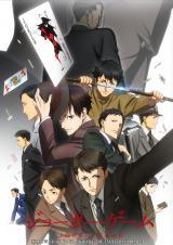NHK・BSプレミアムで放送された『アニメベスト100』総合12位にランクインした『ジョーカー・ゲーム』(C)柳広司・KADOKAWA/JOKER GAME ANIMATION PROJECT
