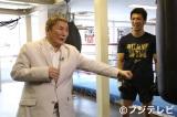 ビートたけしが世界タイトルマッチを間近に控えた村田諒太のもとを激励訪問